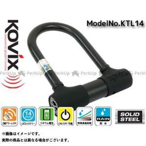 メーカー在庫あり ライズコーポレーション RISE CORPORATION KOVIX アラーム付き U字ロック 150mm KTL14(ブラック)|motoride