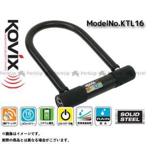 メーカー在庫あり ライズコーポレーション RISE CORPORATION KOVIX アラーム付き U字ロック 210mm KTL16(ブラック)|motoride