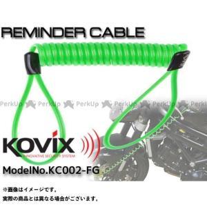 汎用 ケーブル径:約4mm ケーブル最大伸長:約140cm〜150cm ※若干の寸法誤差はご容赦下さ...