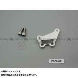 プロト RS125R キャリパーサポート ブレンボ4POT用(40mm)   PLOT motoride