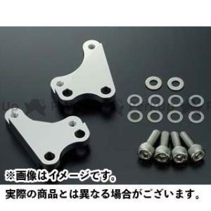 プロト キャリパーサポート ブレンボ4POT用(40mm)   PLOT motoride