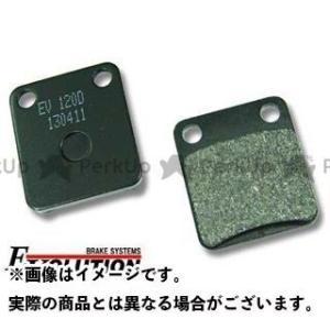 ライズコーポレーション RISE CORPORATION エボリューション セミメタルブレーキパッド EV-120D|motoride