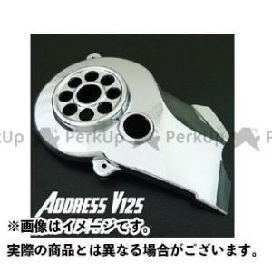 ライズコーポレーション RISE CORPORATION アドレスV125/G/S用(CF46A/CF4EA/CF4MA) メッキファンカバー 丸型|motoride