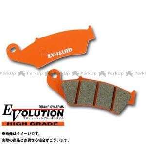 メーカー在庫あり ライズコーポレーション RISE CORPORATION エボリューション ハイグレード ブレーキパッド EV-161HD|motoride