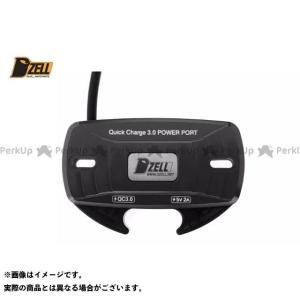 メーカー在庫あり ディーゼル DZELL Dzell USB Twoポート ブラック|motoride
