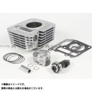 SP武川 XTZ125 YB125SP ヤマハ汎用 S-Stage ボアアップキット 138cc 付属|motoride