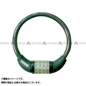 【無料雑誌付き】とるなロック TORUNA10 ナンバーセットワイヤーロック トルナロック|motoride