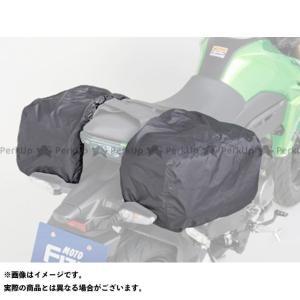 タナックス TANAX MOTO FIZZ MP-301 レインカバー(ブラック)|motoride