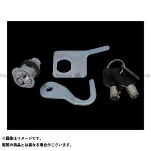 【無料雑誌付き】ネオファクトリー ハーレー汎用 ツアラー用ツアーパックロックキット Neofactory motoride