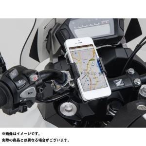 メーカー在庫あり デイトナ DAYTONA バイク用スマートフォンホルダー クイック(IH-100D)|motoride
