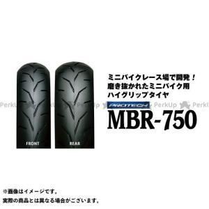 IRC 汎用 MBR-750 120/80-12 65J TL リア  メーカー在庫あり アイアールシー|motoride