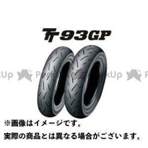 ダンロップ 汎用 TT93GP 130/70-12 62L TL フロント/リア共通   DUNLOP|motoride