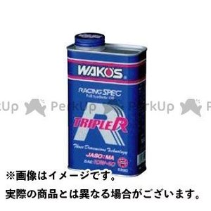1L SAE:10W-40 JASO:MA Full Synthetic(3D+LCT) レーシング...