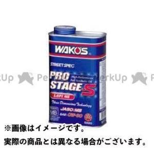 WAKOS ワコーズ Pro-S-50 プロステージS 15W-50 1L|motoride