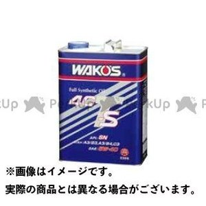 WAKOS ワコーズ 4CT-S40 フォーシーティーS 5W-40 1L|motoride