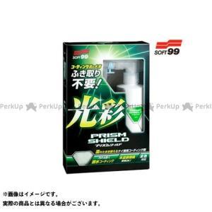 SOFT99 ソフト99 プリズムシールド(2...の関連商品5
