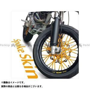 ライズコーポレーション 汎用 スポークホイール用 スポークスキン 76本 21.5cm イエロー|motoride