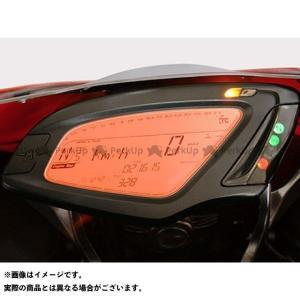 【無料雑誌付き】モトクレイジー ブルターレ800ドラッグスター F3 675 F3 800 メーター保護フィルム(F3/800DRAGSTER用) … motoride