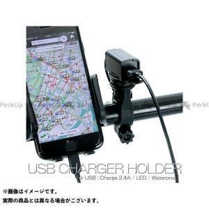 ライズコーポレーション USB電源ホルダー 最大出力2.4A 急速充電対応 RISE CORPORATION|motoride
