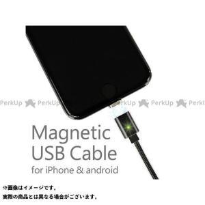 USBケーブル(長さ100cm)×1本 MicroUSB端子×1個 Lightning端子×1個 【...