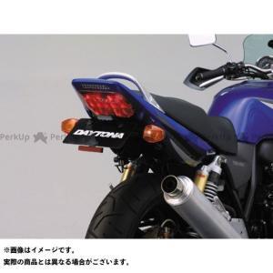 DAYTONA フェンダーレスキット(車検対応LEDライセンスランプ付き) CB400SB/Revo CB400SF Spec-III/Revo
