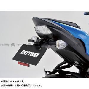 DAYTONA フェンダーレスキット(車検対応LEDライセンスランプ付き) GSX-S1000 ABS/GSX-S1000F ABS