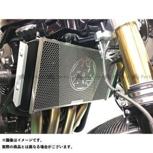Kファクトリー Z900RS ラジエターコアガード Cタイプ(Z900RS)   ケイファクトリー|motoride