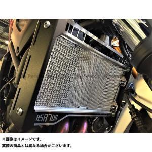 エッチングファクトリー XSR700 XSR700用 ラジエターコアガード 青エンブレム  ETCHING FACTORY|motoride