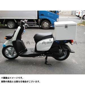 JMS スーパーカブ110 スーパーカブ50 ラゲージBOX L(B-6) 白|motoride