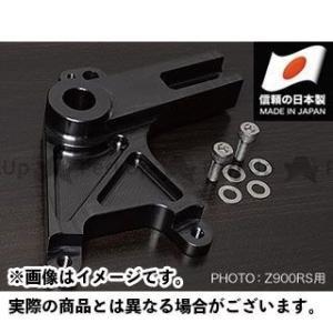 コーケン Z900RS リアキャリパーサポート(ブラック)   KOHKEN motoride