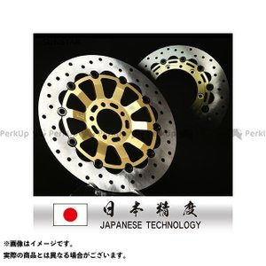 サンスター SUNSTAR カスタムタイプ ディスクローター(ゴールド) motoride