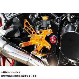 ベビーフェイス Z900RS バックステップキット ゴールド|motoride