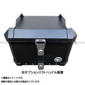 【無料雑誌付き】クーケース アルミトップケース 40L カラー:マットブラック COOCASE|motoride
