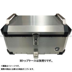 COOCASE クーケース アルミトップケース(CCX500S/B・CCX300S/B)専用リフトハンドル|motoride