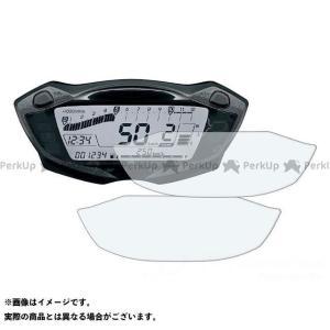 パイツマイヤー GSX-S1000 GSX-S750 SV650 メーターパネルプロテクションフィルム&作業用ツールセット|motoride