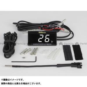 SP武川 TAKEGAWA コンパクトLEDサーモメーター スティック温度センサー付きセット|motoride