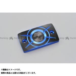 デイトナ PREMIUM ZONE 角型マスターシリンダーキャップ SUZUKI-E(ブルー)   DAYTONA motoride