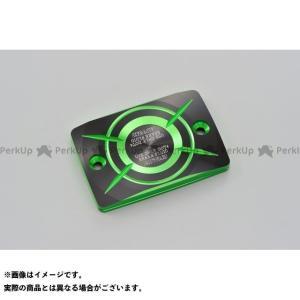 デイトナ PREMIUM ZONE 角型マスターシリンダーキャップ KAWASAKI-F(ライムグリーン)   DAYTONA|motoride