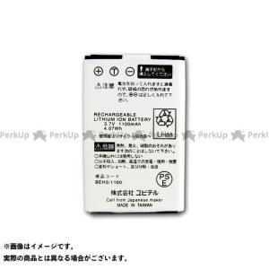 ユピテル YUPITERU 充電式リチウムイオン電池 OP-LB1100|motoride
