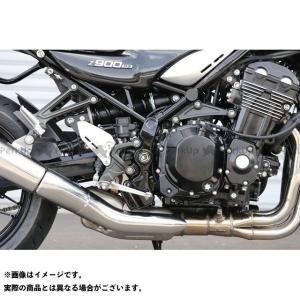 【無料雑誌付き】キジマ Z900RS Z900RSカフェ ステップリロケーションブラケット(ブラック) メーカー在庫あり KIJIMA|motoride