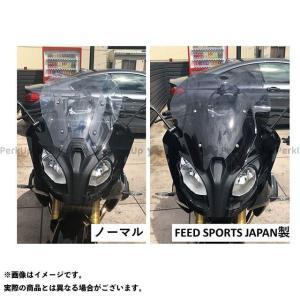 FSJ R1200RS ワイドスクリーン|motoride