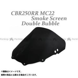 ライズコーポレーション CBR250RR ホンダ CBR250RR MC22 ダブルバブル スモークスクリーン RISE CORPORATION|motoride