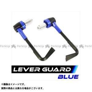 メーカー在庫あり ライズコーポレーション 汎用 汎用 レバーガード 長さ調節可能 左右セット ブルー|motoride