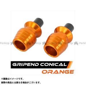 メーカー在庫あり ライズコーポレーション 汎用 汎用 グリップエンド コニカル バーエンド エンドキャップ アルミ削り出し 2個セット オレンジ|motoride