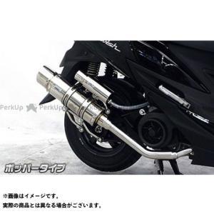 ウイルズウィン スウィッシュ スウィッシュ(2BJ-DV12B)用 ロイヤルマフラー ポッパータイプ なし|motoride