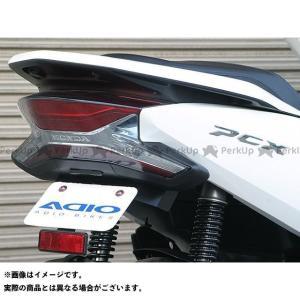 アディオ PCX125 PCX150 フェンダーレスキット motoride