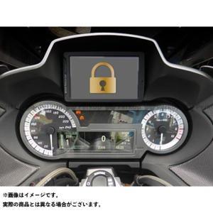 バンザイモーターワークス R1200RT R1250RT スマート・ナビロック(BMW R1200/1250RT専用)|motoride