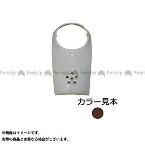 スーパーバリュー クレアスクーピー フロントパネル クレアスクーピー(AF55) チョコレートブラウ...