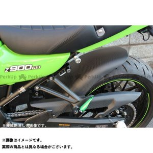 SSK Z900RS Z900RSカフェ リアフェンダー ロングタイプ ドライカーボン 綾織艶消し motoride