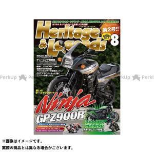 雑誌 ヘリテイジ&レジェンズ 第2号(2019年6月27日発売) magazine|motoride